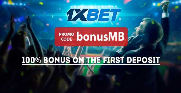 1xBet bonus promo code for Casino players
