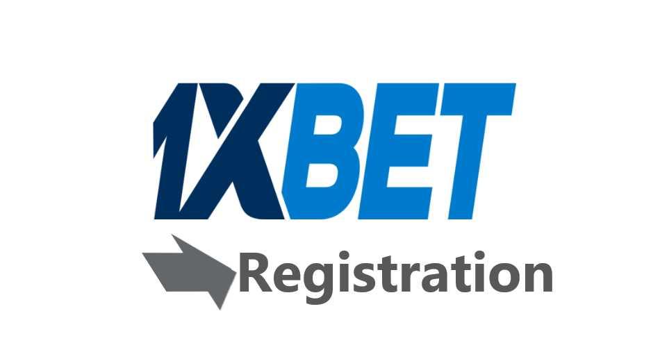 1xBet Ghana betting company registration